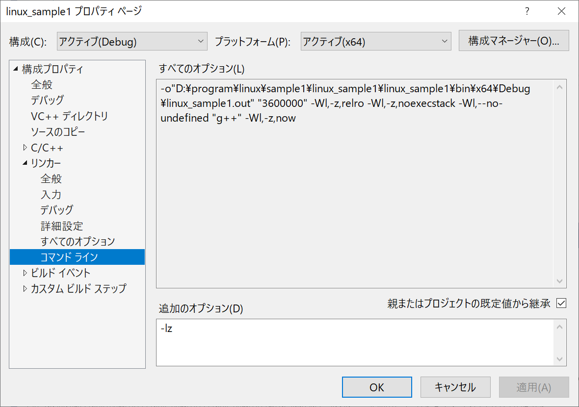 f:id:kajyu-1per:20200808035755p:plain