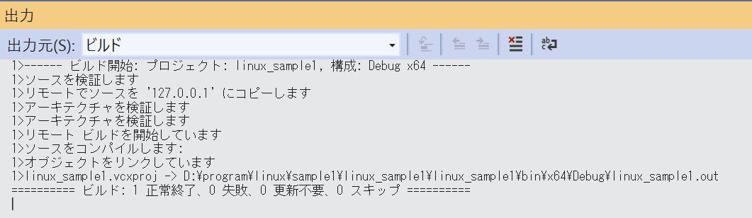 f:id:kajyu-1per:20200808040418p:plain