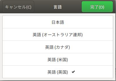 f:id:kajyu-1per:20200810061648p:plain