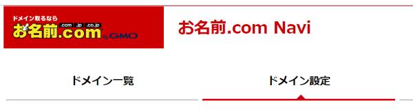 f:id:kajyu-1per:20200926185632p:plain