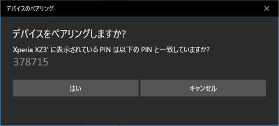 f:id:kajyu-1per:20210223100923p:plain