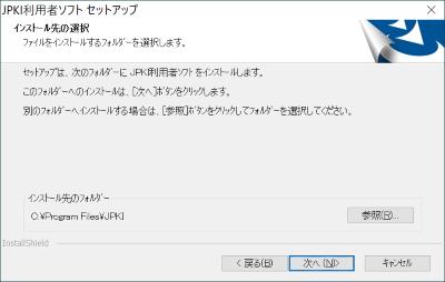 f:id:kajyu-1per:20210223103528p:plain