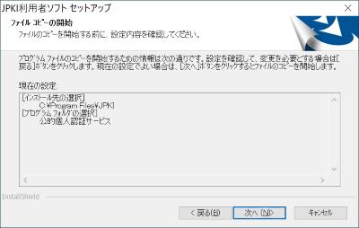 f:id:kajyu-1per:20210223103701p:plain