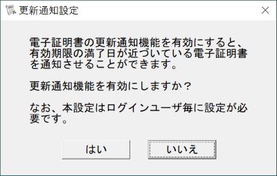 f:id:kajyu-1per:20210223103758p:plain
