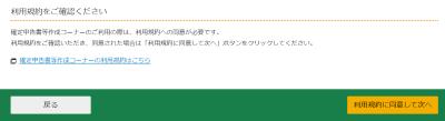 f:id:kajyu-1per:20210223104542p:plain