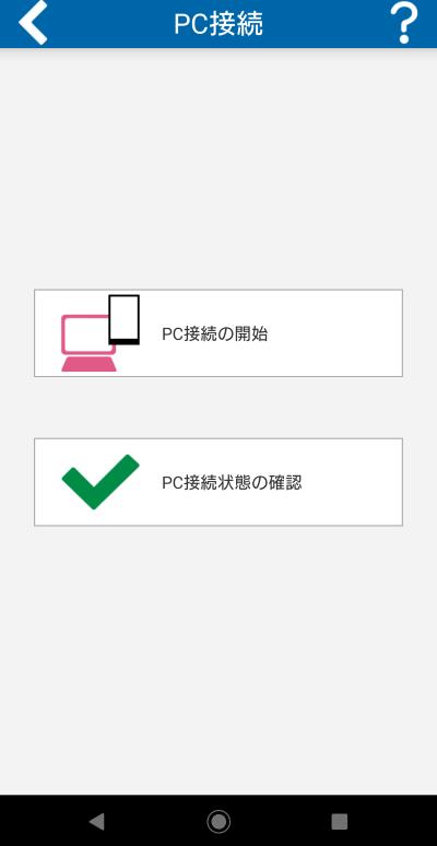 f:id:kajyu-1per:20210223111103p:plain