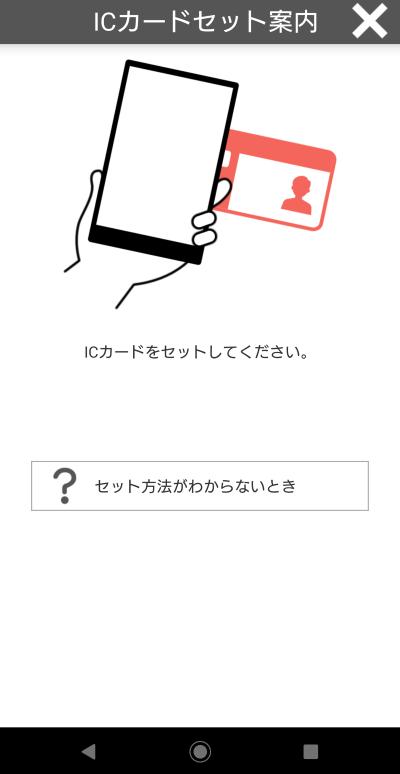 f:id:kajyu-1per:20210223111134p:plain