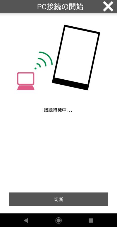 f:id:kajyu-1per:20210223111321p:plain