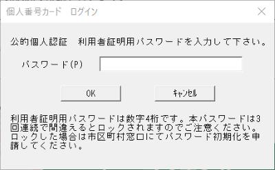 f:id:kajyu-1per:20210223111545p:plain