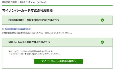 f:id:kajyu-1per:20210223111853p:plain
