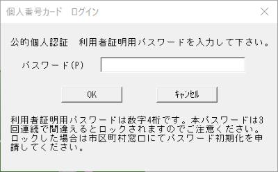 f:id:kajyu-1per:20210223173556p:plain