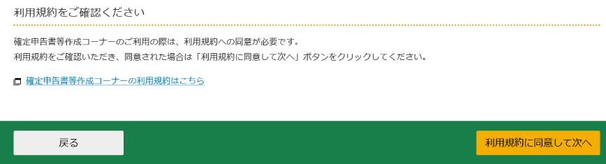 f:id:kajyu-1per:20210228162618p:plain