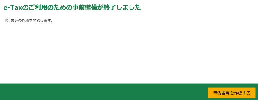 f:id:kajyu-1per:20210228163006p:plain