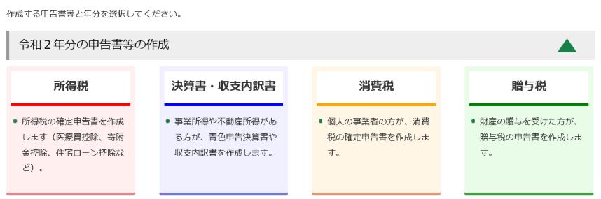 f:id:kajyu-1per:20210228163057p:plain