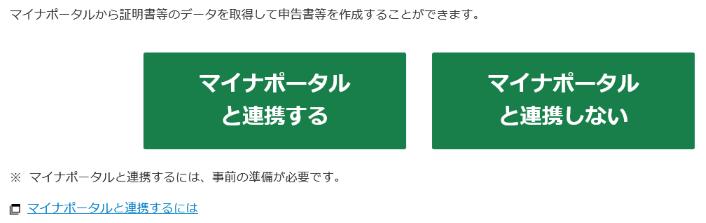 f:id:kajyu-1per:20210228163117p:plain