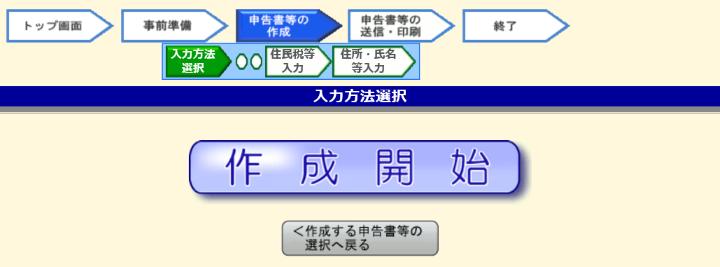 f:id:kajyu-1per:20210228163153p:plain