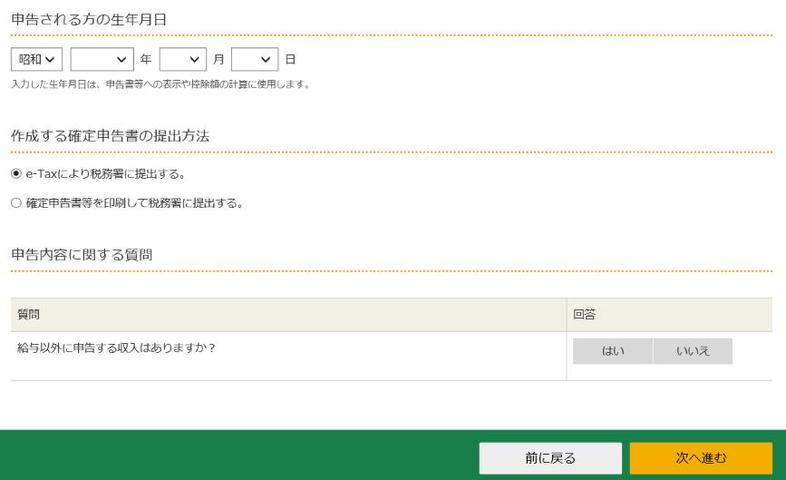 f:id:kajyu-1per:20210228163214p:plain