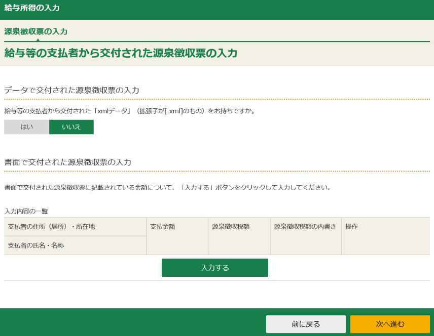 f:id:kajyu-1per:20210228163322p:plain