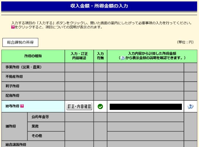 f:id:kajyu-1per:20210228163551p:plain