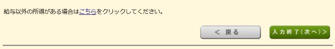 f:id:kajyu-1per:20210228163620p:plain
