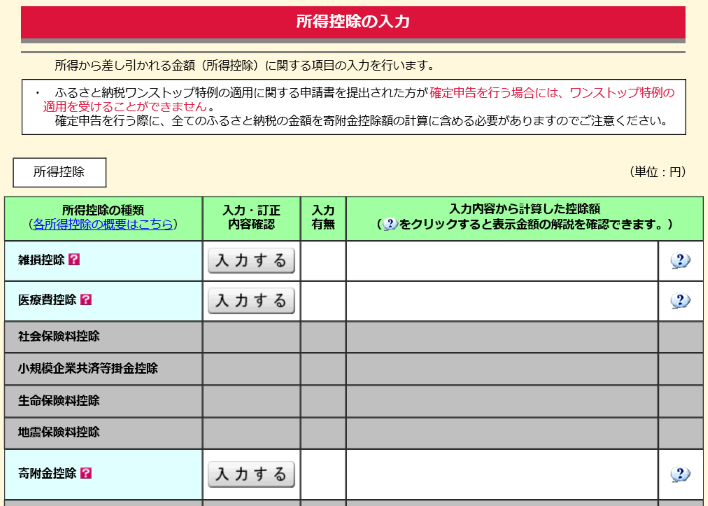 f:id:kajyu-1per:20210228163827p:plain