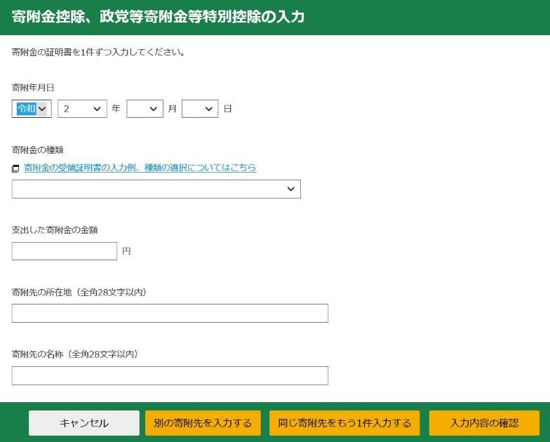 f:id:kajyu-1per:20210228163937p:plain