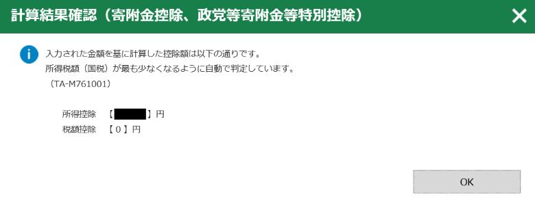 f:id:kajyu-1per:20210228164504p:plain