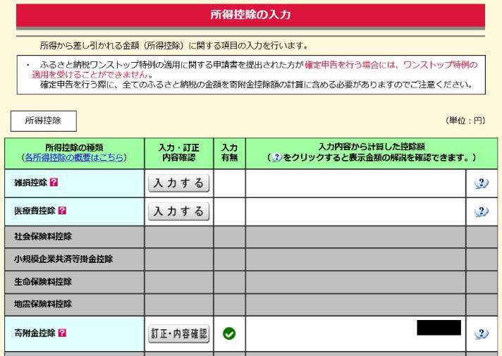 f:id:kajyu-1per:20210228164531p:plain
