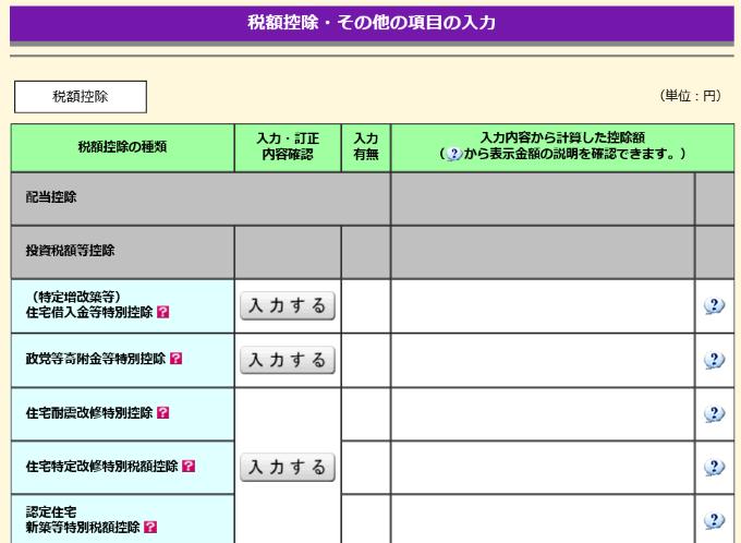 f:id:kajyu-1per:20210228164653p:plain