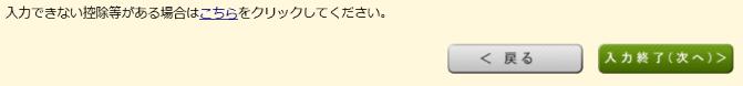 f:id:kajyu-1per:20210228164707p:plain