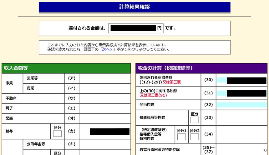 f:id:kajyu-1per:20210228164737p:plain