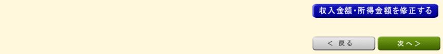 f:id:kajyu-1per:20210228164811p:plain