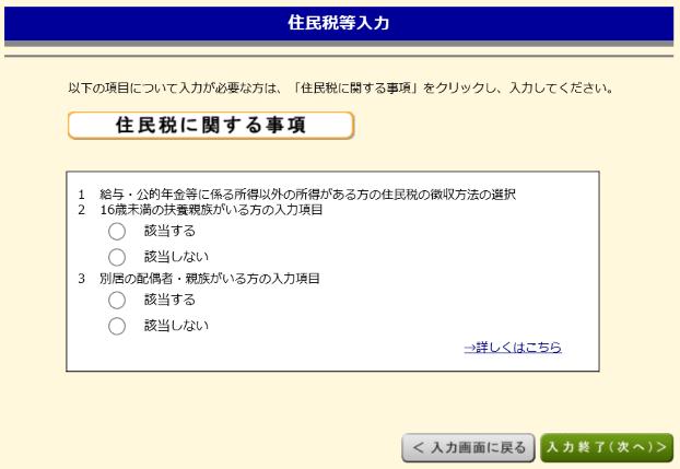 f:id:kajyu-1per:20210228164829p:plain