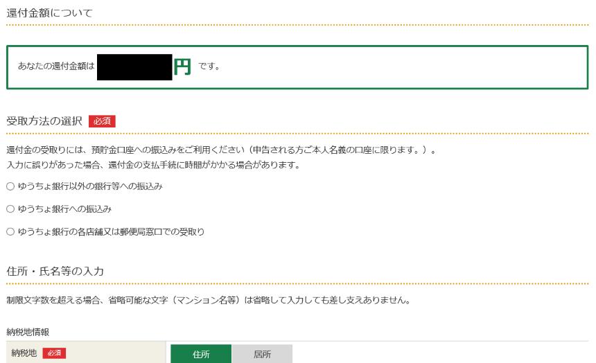 f:id:kajyu-1per:20210228164909p:plain