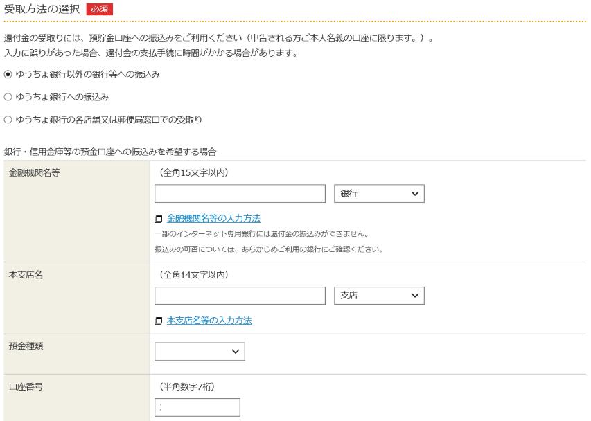 f:id:kajyu-1per:20210228165019p:plain