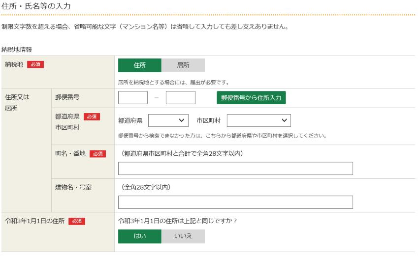 f:id:kajyu-1per:20210228165045p:plain