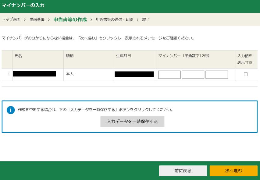 f:id:kajyu-1per:20210228165255p:plain