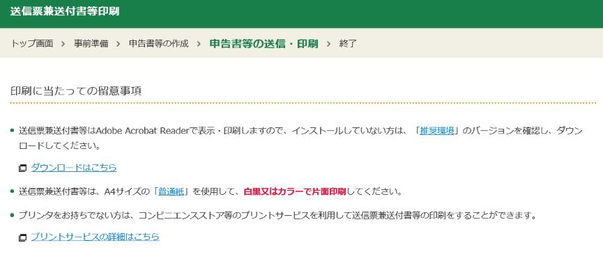 f:id:kajyu-1per:20210228170557p:plain