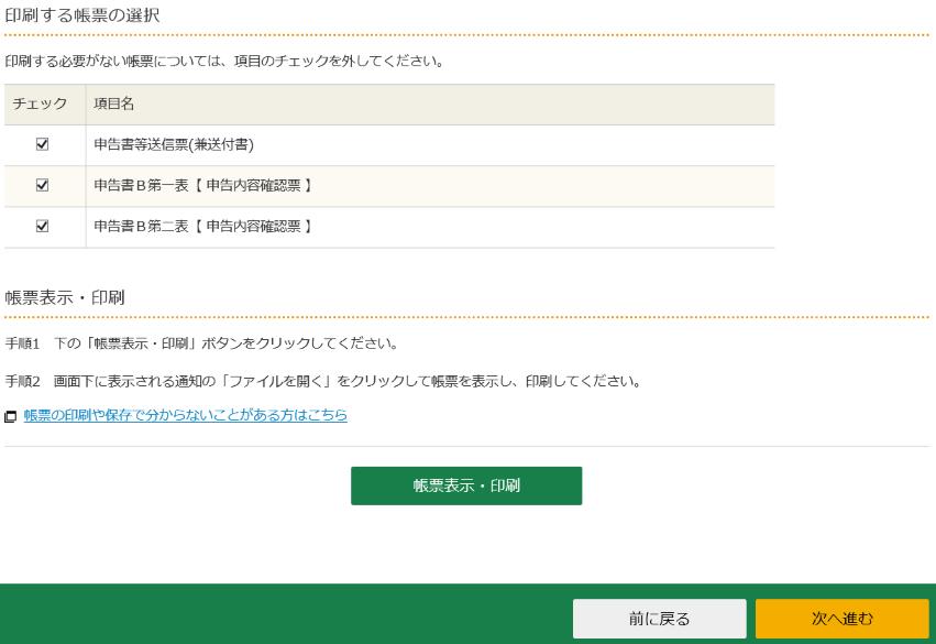 f:id:kajyu-1per:20210228170612p:plain