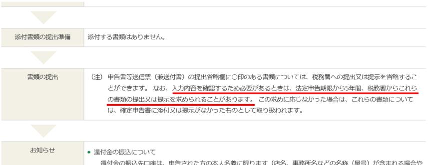f:id:kajyu-1per:20210228171143p:plain