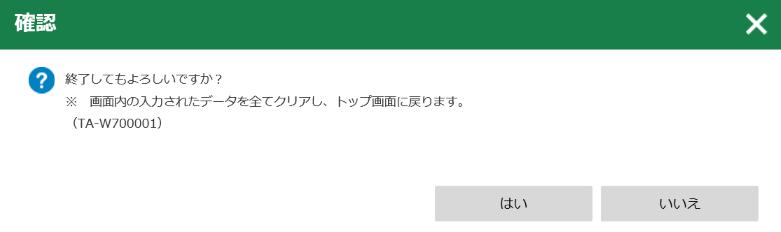 f:id:kajyu-1per:20210228171216p:plain