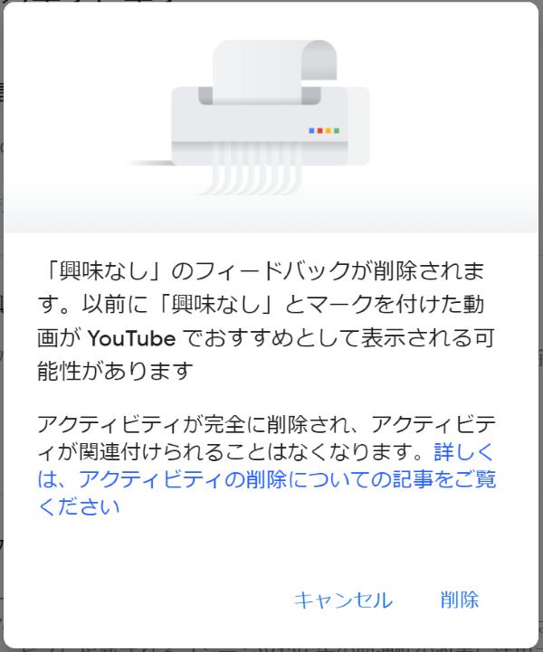 f:id:kajyu-1per:20210404151330p:plain