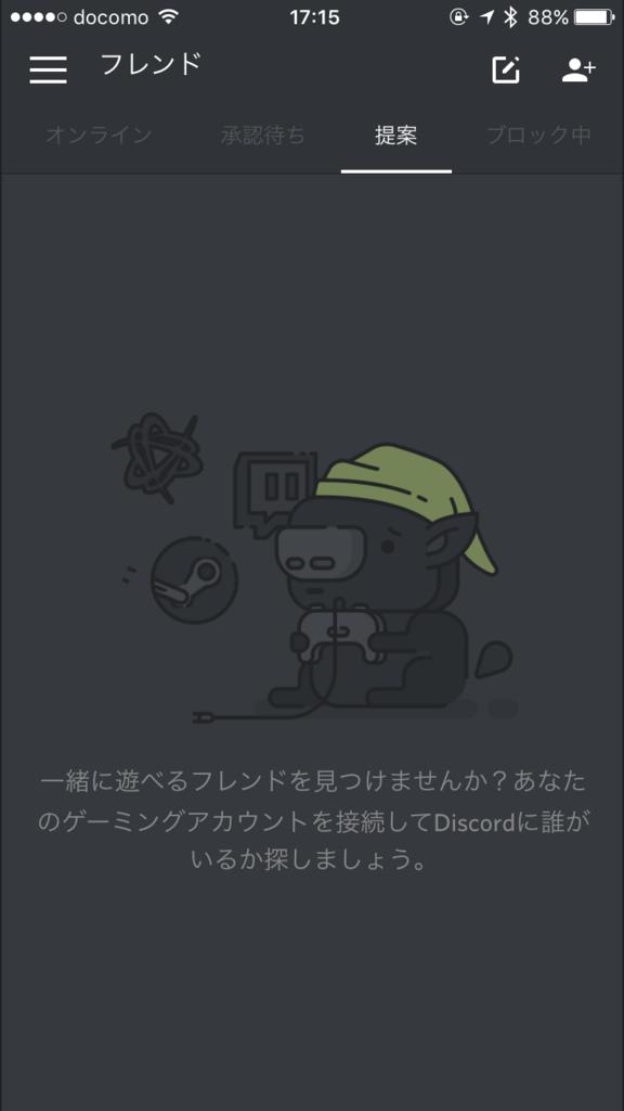 f:id:kaka_pon:20170919023713p:plain