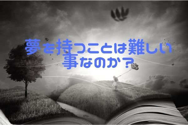f:id:kakadaisyou:20200719181926j:plain