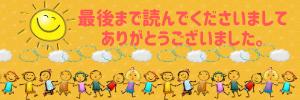 f:id:kakadaisyou:20201018201305p:plain