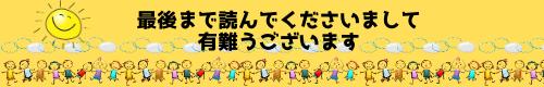 f:id:kakadaisyou:20201107112911p:plain