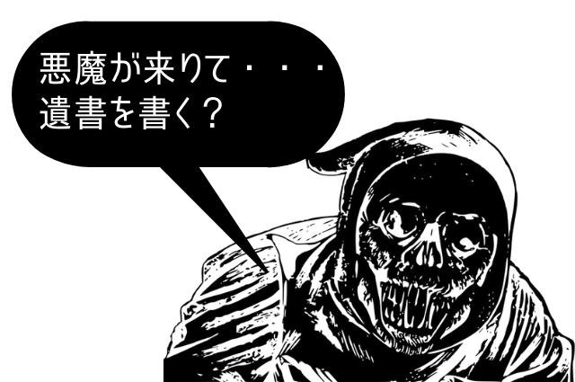 f:id:kakadaisyou:20210420144451p:plain