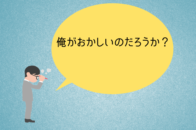 f:id:kakadaisyou:20210426163421p:plain