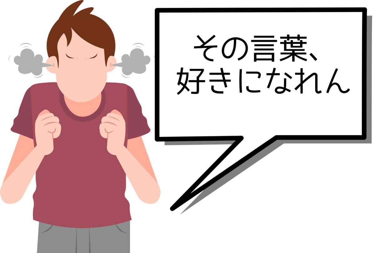 f:id:kakadaisyou:20210427235555p:plain