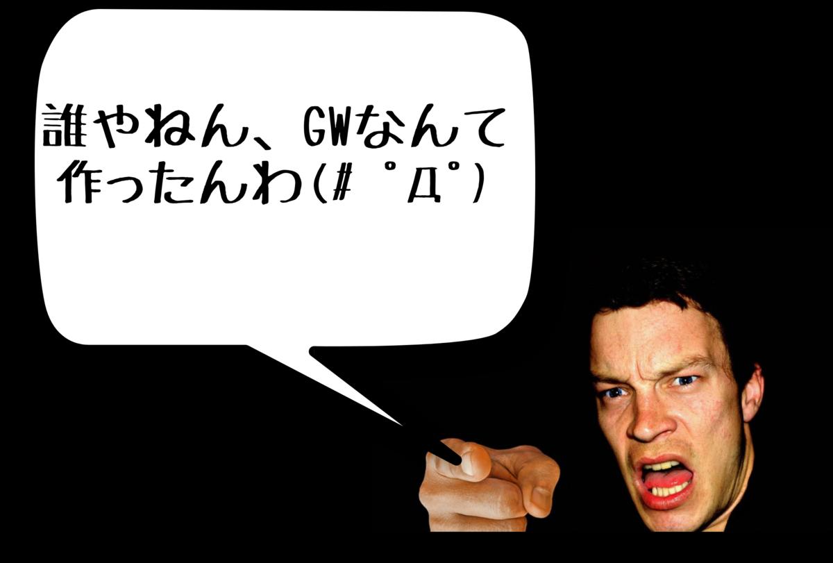 f:id:kakadaisyou:20210430235115p:plain